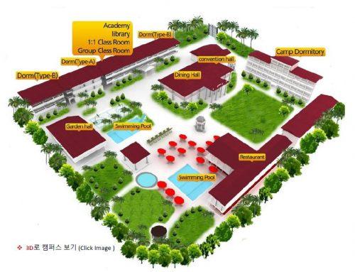 GITC대학-구C&C 어학원-청춘유학